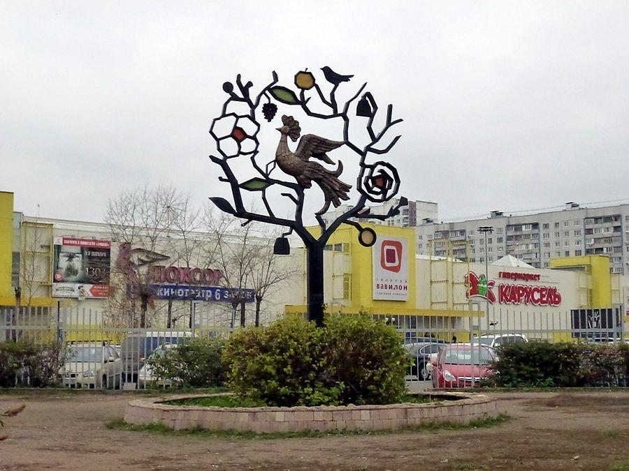 Москва отрадное