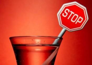 В Тобольске могут запретить работу баров и ресторанов в ночное время