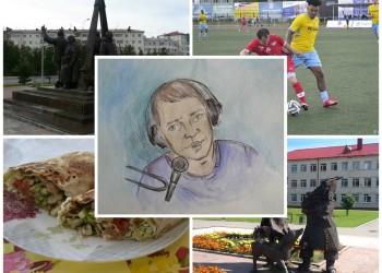 Top-5 событий августа от сайта Tobgorod.ru