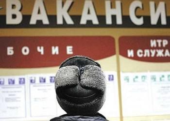 В Тобольске растет число безработных