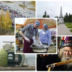 Top-5 событий сентября от сайта Tobgorod.ru