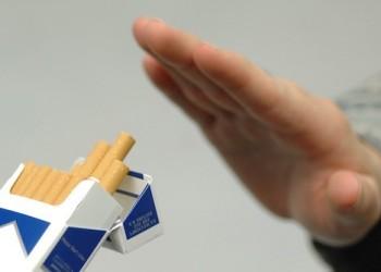 В Тобольске появился кабинет отказа от курения