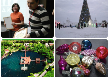 Главные события декабря