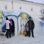 В новогодние каникулы Тобольск посещали туристы из Германии и Португалии