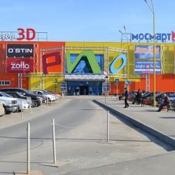 В Тобольске продают торгово-развлекательный комплекс «РИО»