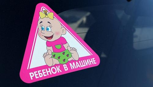 rebenok_v_avto