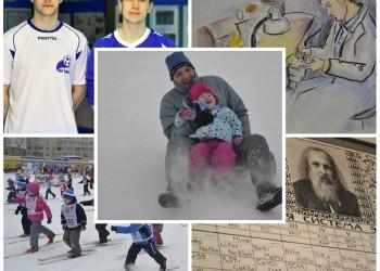 Top-5 событий февраля от сайта Tobgorod.ru