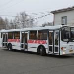 По улицам Тобольска проедут новые автобусы