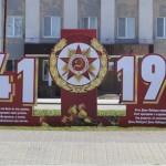 В Тобольске пройдет 100 мероприятий ко дню Победы