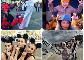 День химика в Тобольске в снимках пользователей Instagram