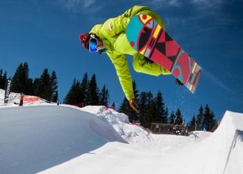 В Тобольске построят парк для сноуборда