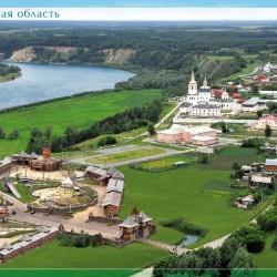 Почта России выпустила открытку к фестивалю «Абалакское поле»