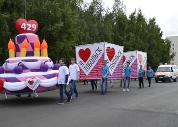Тобольск отмечает 429-й день рождения