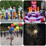 День города в снимках пользователей Instagram