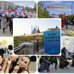 Top-5 событий мая от сайта Tobgorod.ru