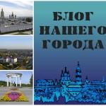 Первый день рождения сайта Tobgorod