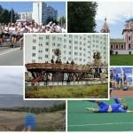 Top-5 событий июля от сайта Tobgorod.ru