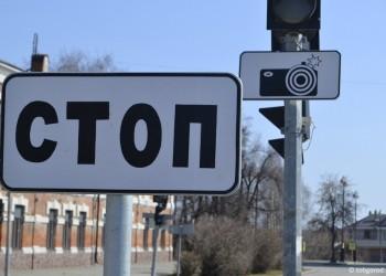 На тобольских дорогах появится еще 170 видеокамер