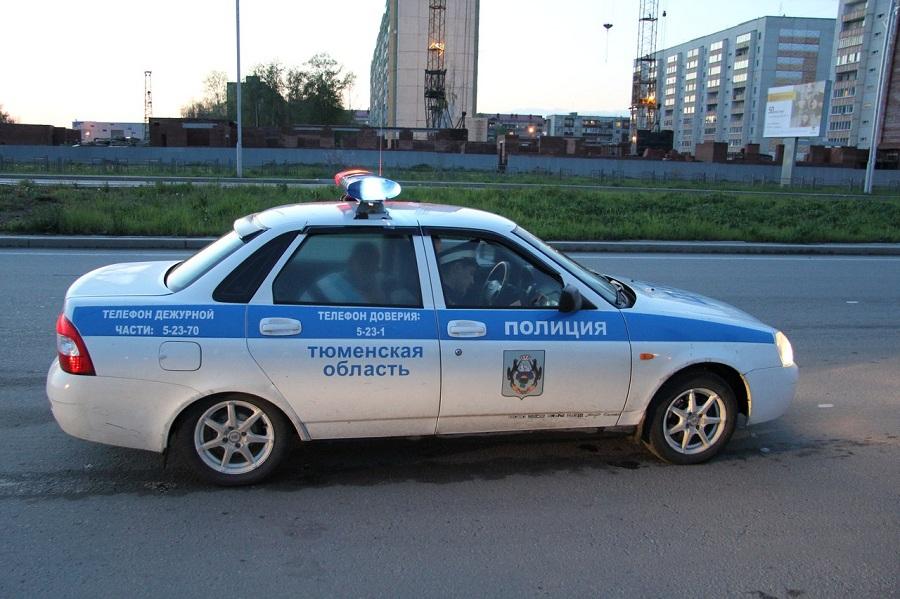 ГИБДД - Тобольск