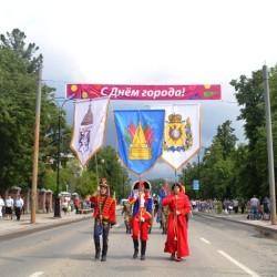 Юбилей Тобольска: Шествие «Потомки великих тоболяков»