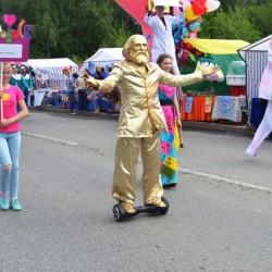В костюмированном шествии по улицам Тобольска пройдут Менделеев, Ершов и Царь-горох