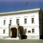 В музее семьи Романовых представят подлинную шаль императрицы