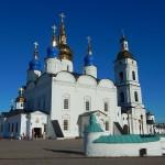 Фестиваль «Лето в Тобольском Кремле» можно увидеть в прямом эфире