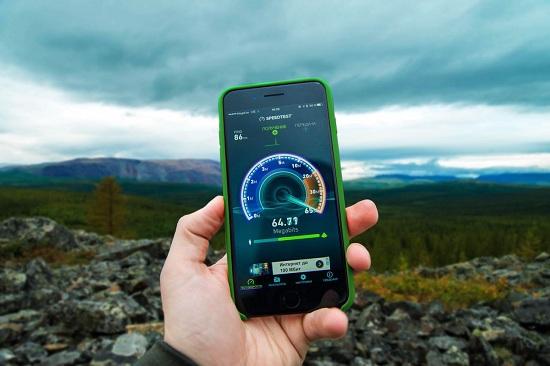 Скорости 4G