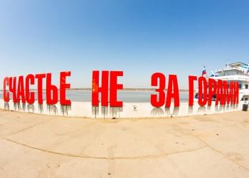 Тоболяки вдали от дома: Пермь. Видео