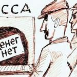 Работодатели задолжалитоболякам более 30 миллионов рублей