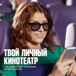 Тюменцы устанавливаютневероятные приложения для смартфона