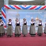 День народного единства в Тобольске отметили массовым хороводом и концертом