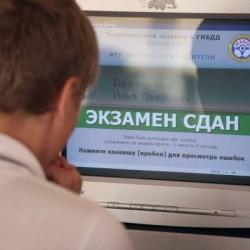 Тоболяков приглашают сдать тотальный экзамен по ПДД