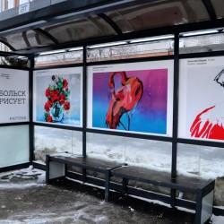 Тобольские остановки украсили картинами местных художников