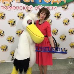 Преподаватель биологии из Тобольска стала «Учителем года» в Тюменской области