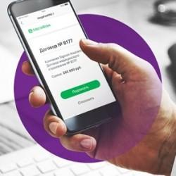 МегаФон представил мобильную электронную подпись для клиентов