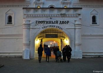 Ночь музеев в Тобольске. Из тюремных подвалов в башни Кремля