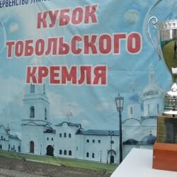 Теннисисты со всей России боролись за «Кубок тобольского кремля»