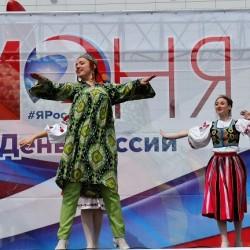 В Тобольске отметили День России. Фото