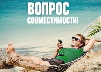Чьи смартфоны больше всех качают интернет за границей