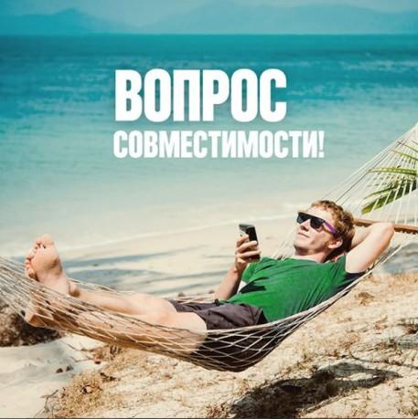 Уральцы совместили интернет и отдых