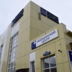 В Тобольске открылся новый медицинский центр. Фото