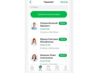 Сервисом «МегаФон Здоровье» теперь могут пользоваться абоненты всех операторов