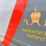Пригородный поезд Тобольск-Тюмень изменит расписание