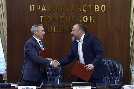 МегаФон и правительство Тюменской области договорились о совместном развитии Цифровой экономики