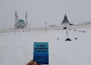 Тоболяки вдали от дома: новогодняя Казань