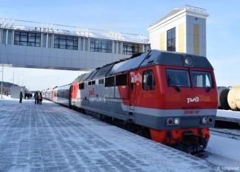 Выросла цена билета на пригородный поезд Тобольск-Тюмень