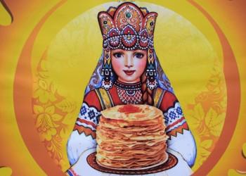 Масленица в Тобольске в 10 фотографиях и одном видео