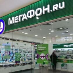 Итоги года от «МегаФона»: россияне стали потреблять больше трафика