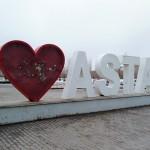 Я уехал в Астану, а приехал в Нур-Султан